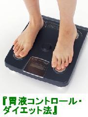 weight-150.jpg